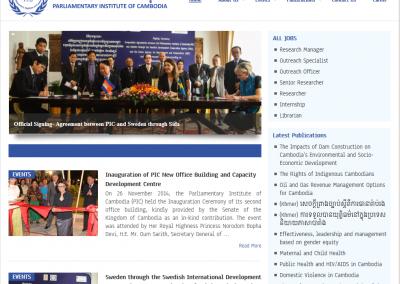 Parliamentary Institute of Cambodia